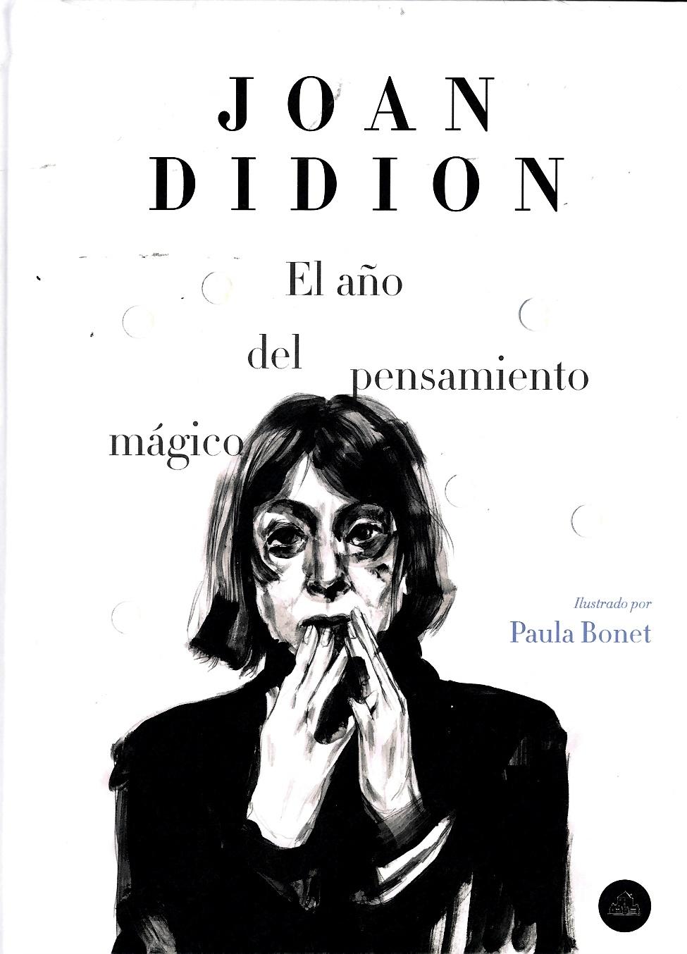 El año del Pensamiento Mágico (Edición Ilustrada) (Literatura Random House) - Joan Didion - Literatura Random House