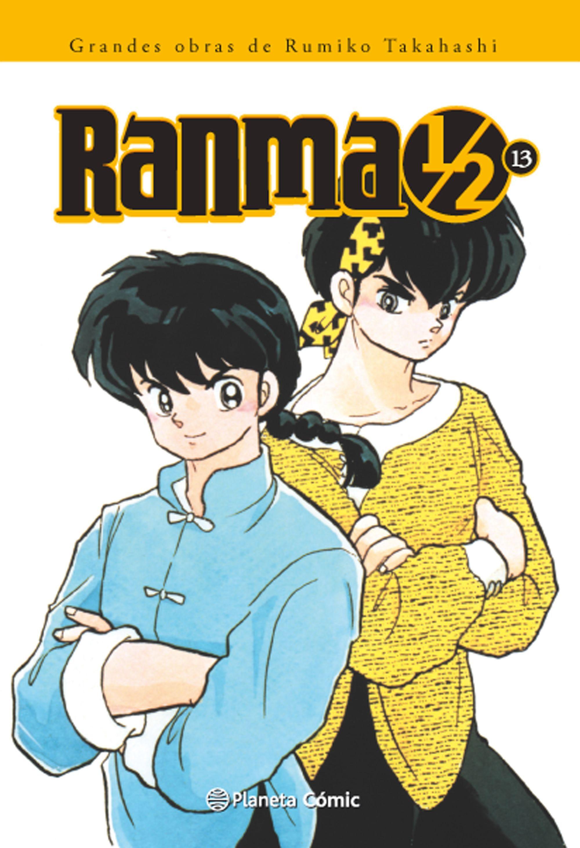 Ranma 1 - Rumiko Takahashi - Planeta Cómic