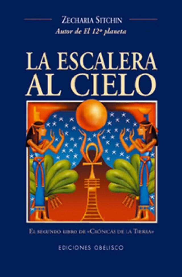 La Escalera al Cielo - Zecharia Sitchin - Obelisco